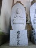 虚空蔵菩薩(こくうぞうぼさつ)