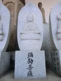 弥勒菩薩(みろくぼさつ)