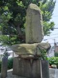 開山紫石和尚の碑