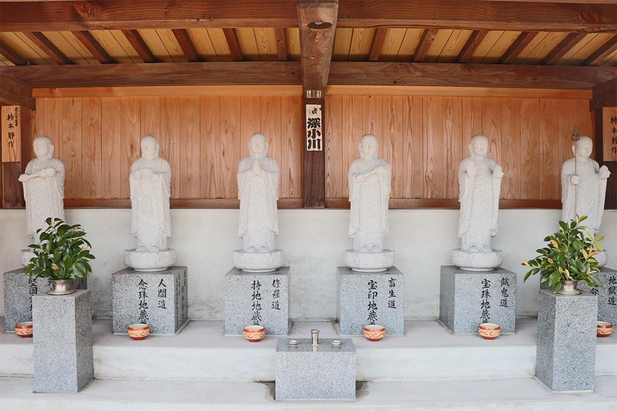 延命寺 六地蔵