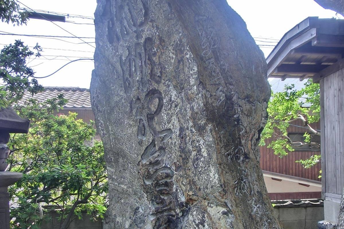 延命寺 榊姫記念巌